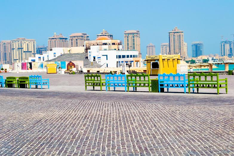 Katara cultural village overlooking the Doha skyline