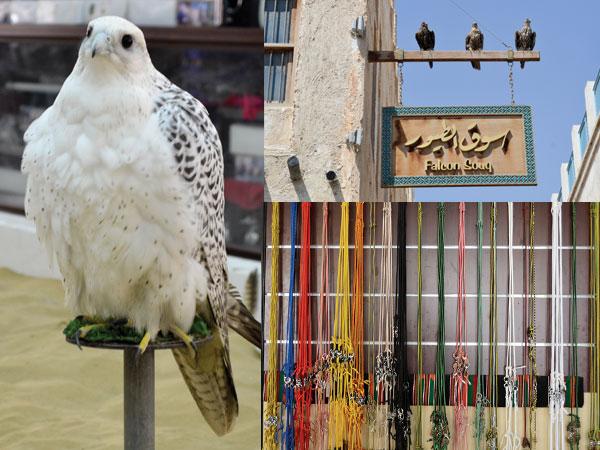 The falcon shop  at souq waqif